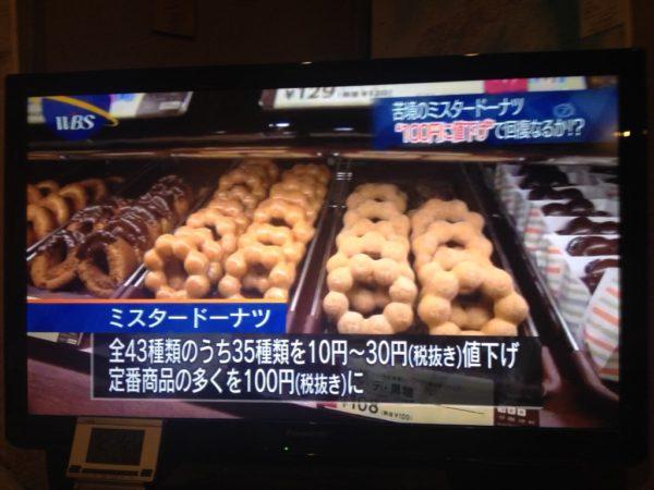 donut-sevem-6
