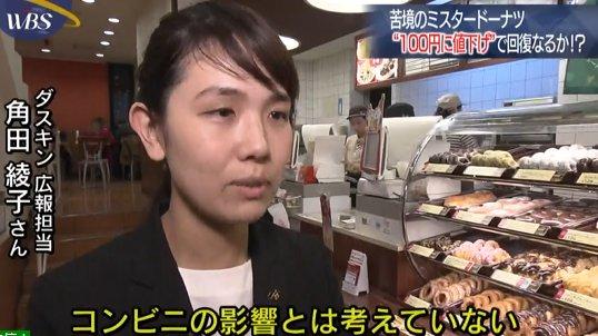 donut-sevem-8