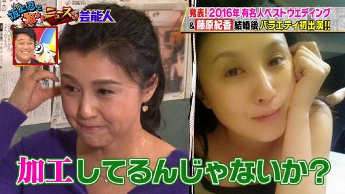 fujiwaranorika-tachikata-1