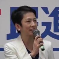 itoigawa-renho