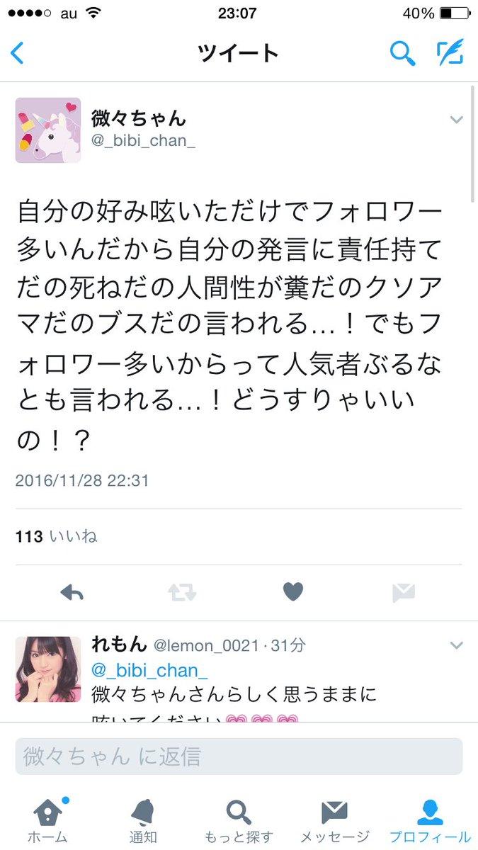 joshi-drink-3