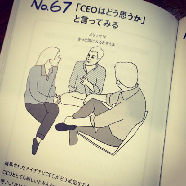 kaigi-cool5