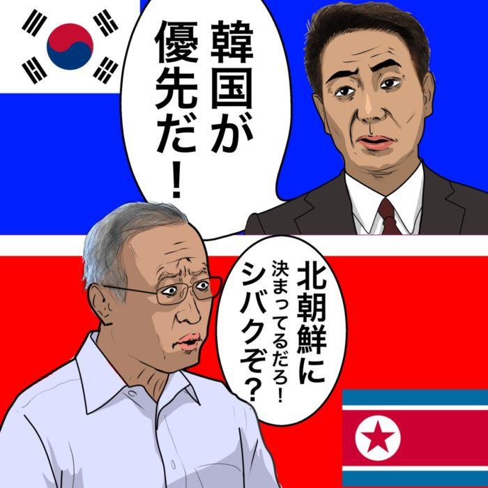 minshin-fushiga-2
