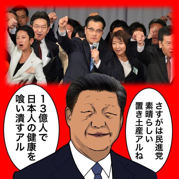 minshin-fushiga-4
