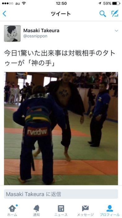 narimiya-ashi-4