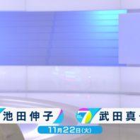 news7-jiko-2