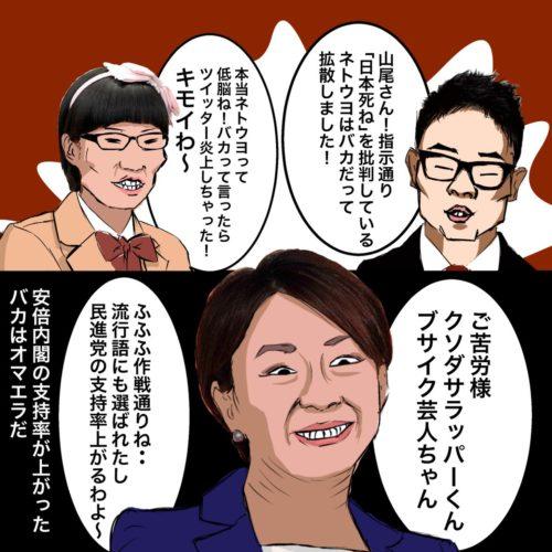 renho-fushiga-10