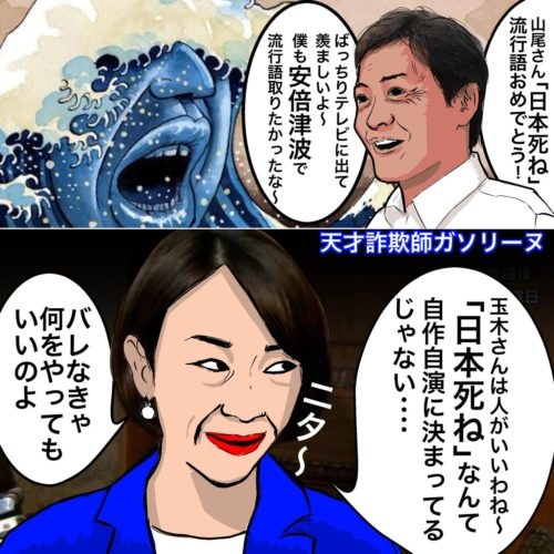 renho-fushiga-11