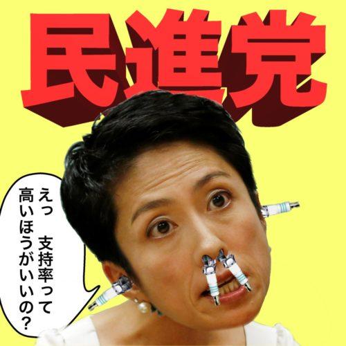 renho-fushiga-13