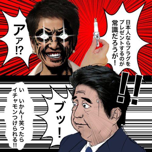 renho-fushiga-14