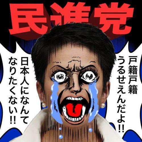 renho-fushiga-18