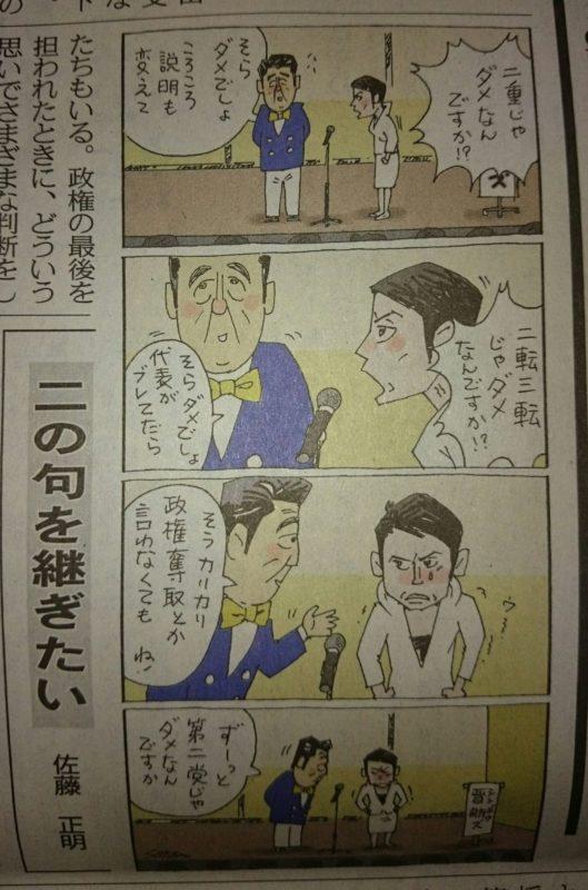 renho-fushiga-2