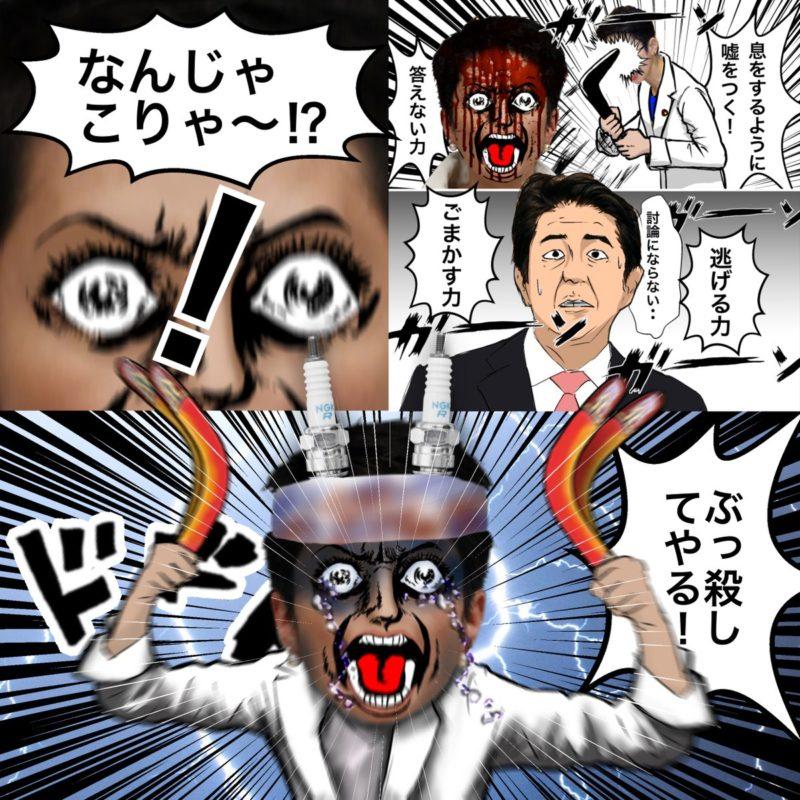 renho-fushiga-4