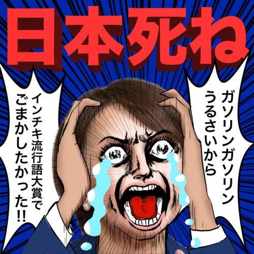 renho-fushiga-8