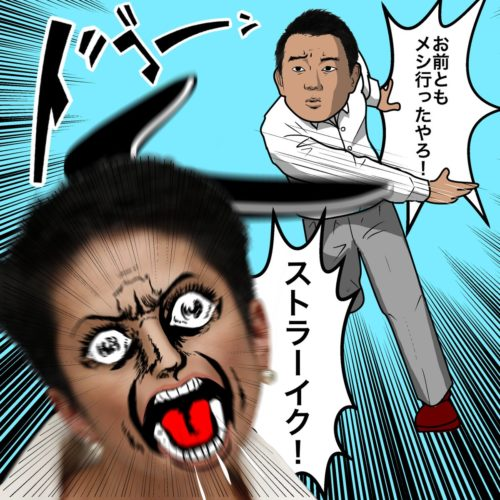 renho-hashimoto-1