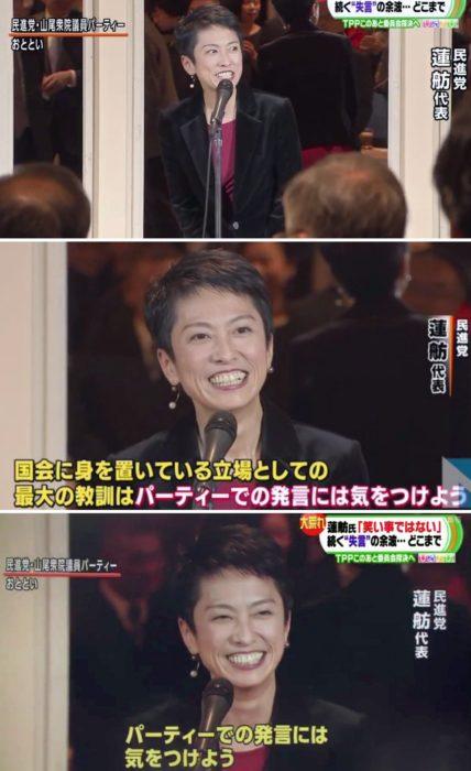 renho-joke-3