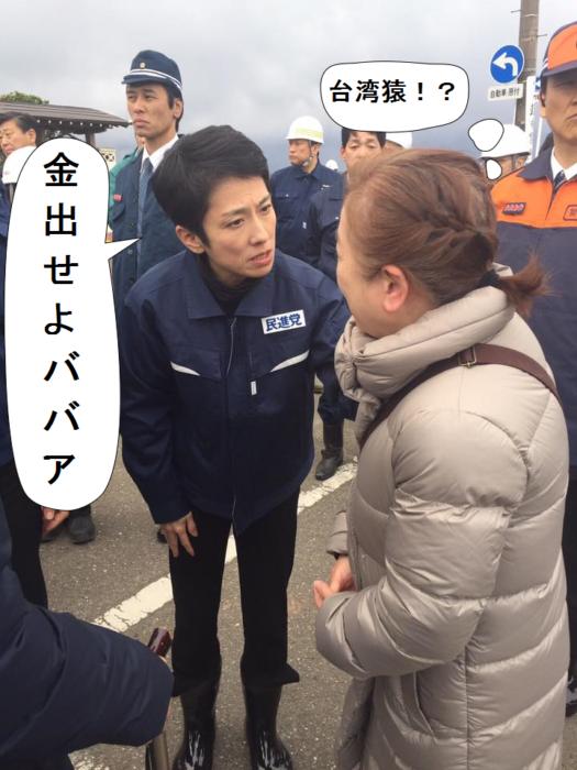 renhogiin-itoigawa31