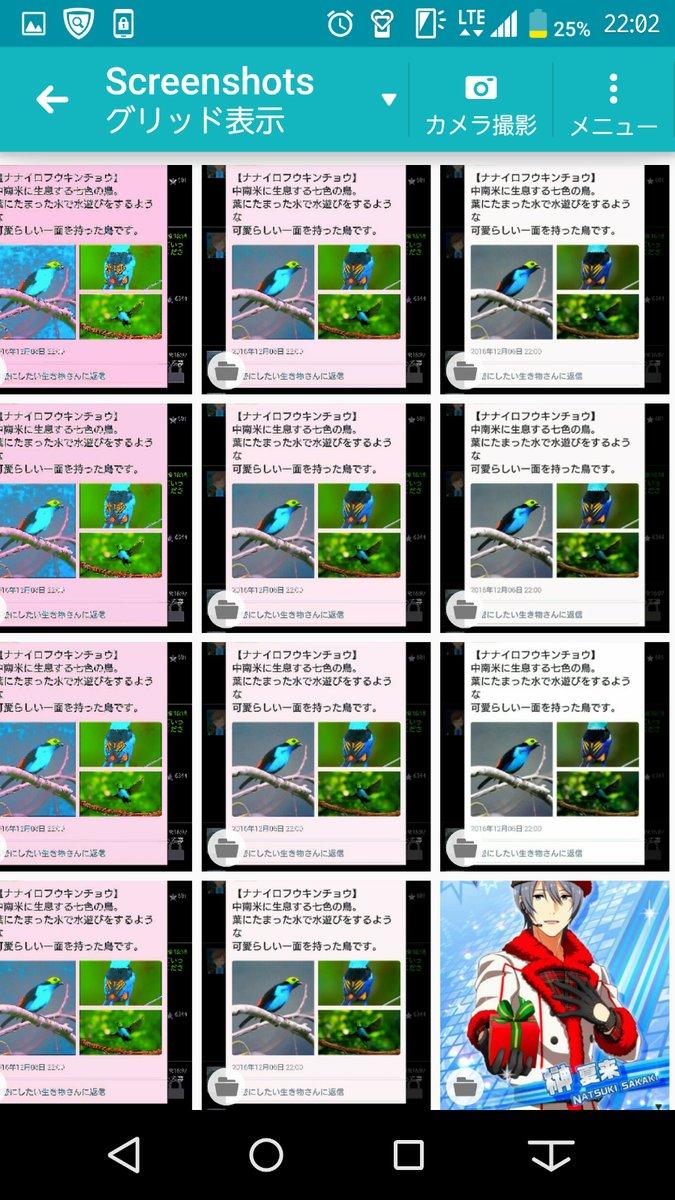 screenshotrekka-2