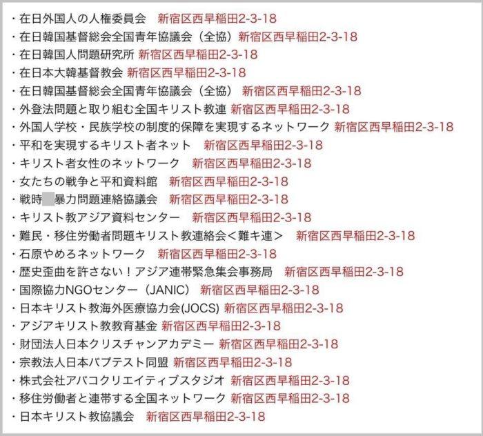 ucan-kyosan12