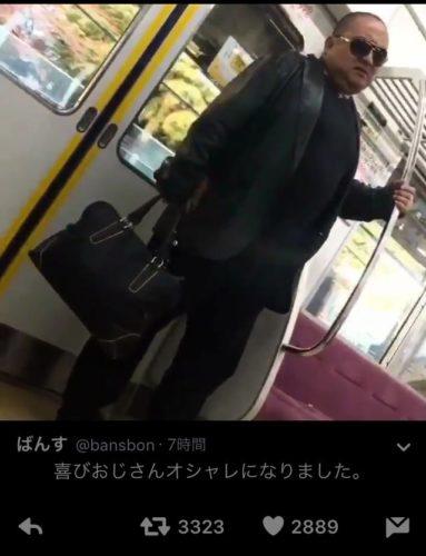 yorokobiojisan-police22