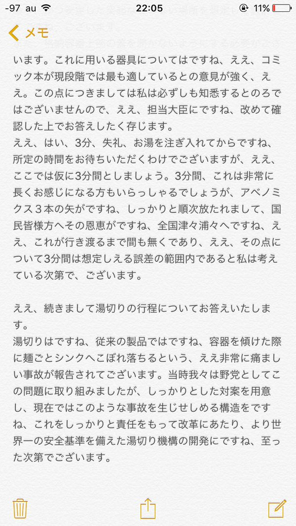 abekappu (2)