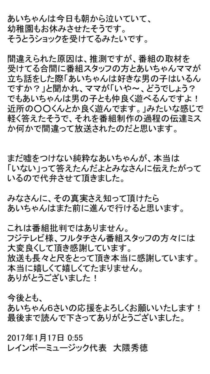 aichan6sai (10)