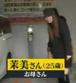 aichan6sai (6)
