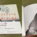 hokusaiehon (1)