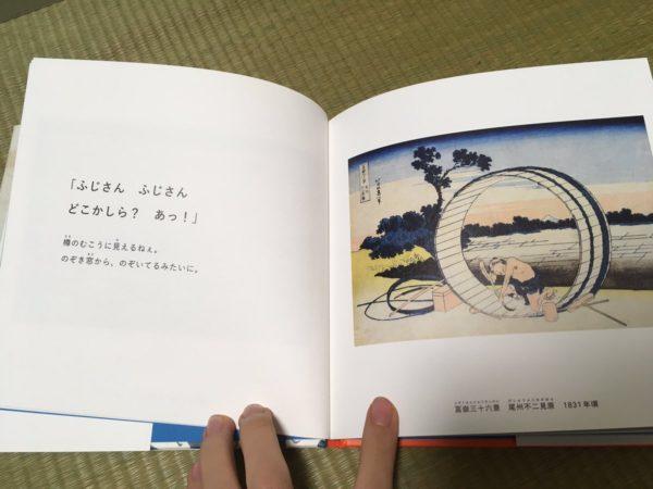 hokusaiehon (4)