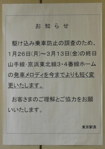 kakekomitrick (3)