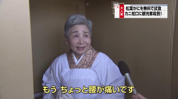 kanijaguchi (4)