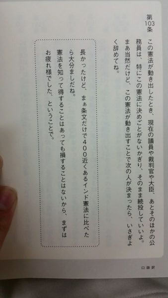 kenpo-kougo (4)