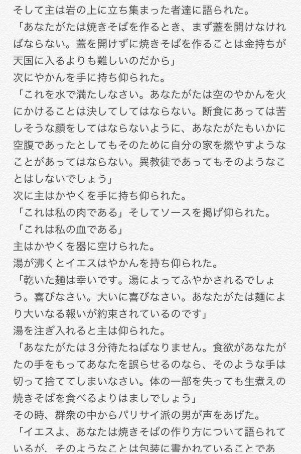 kenpo-kougo (5)