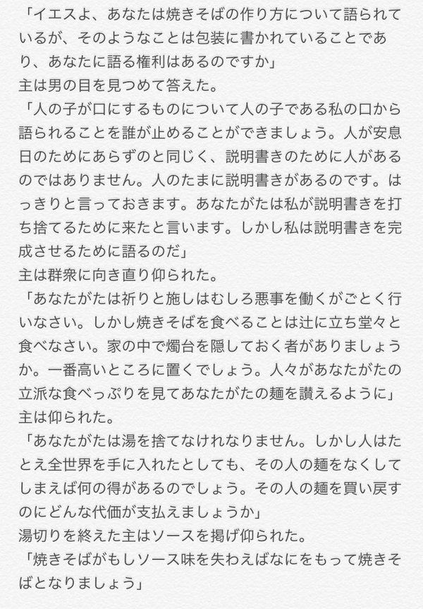 kenpo-kougo (6)