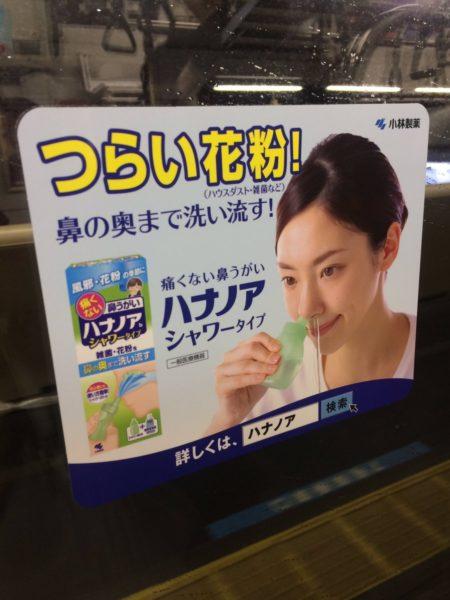 kobayashi-laugh-1