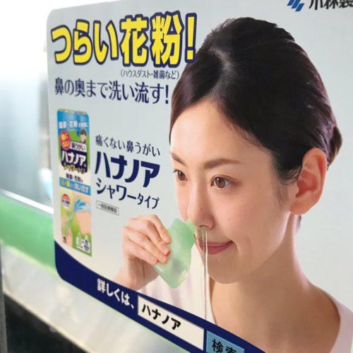 kobayashi-laugh-2