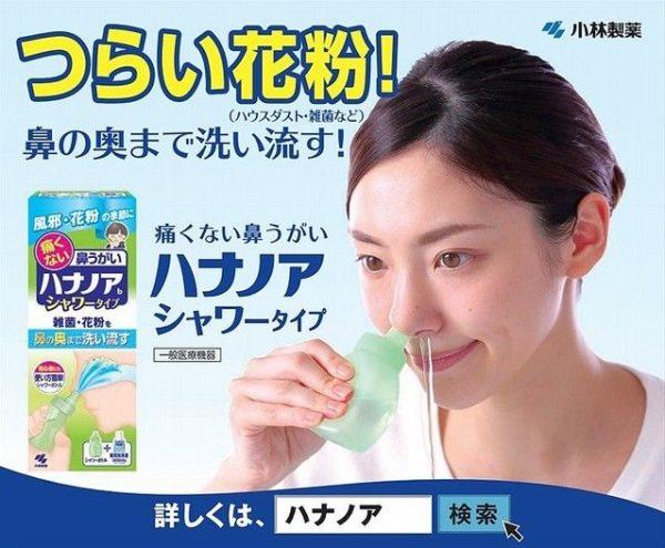 kobayashi-laugh-3