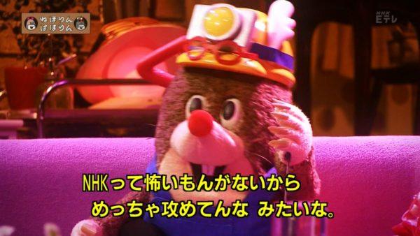 nhk-kokuei (1)