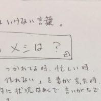 orenomeshiha1