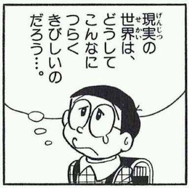 sekkyakugyo (1)