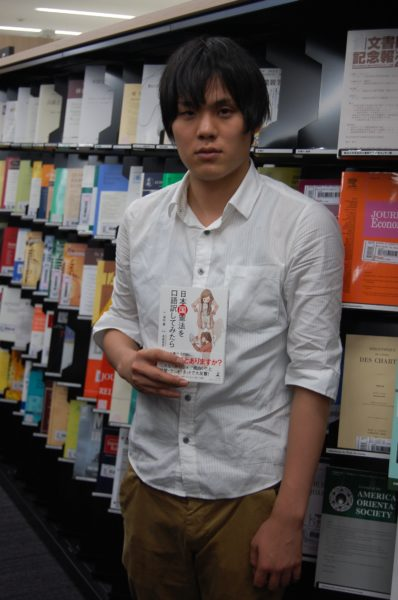 tsubotakaoru