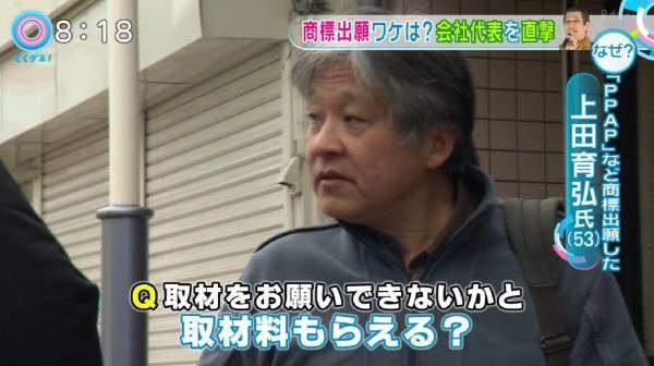 uedaikuhiro (2)