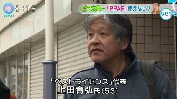 uedaikuhiro (3)
