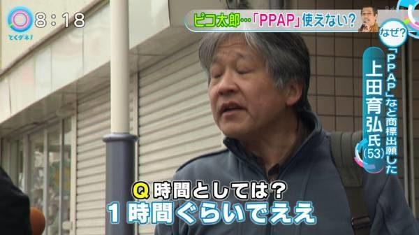 uedaikuhiro (5)