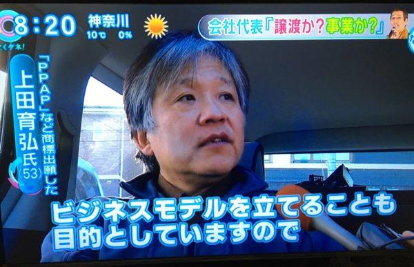 uedaikuhiro (6)