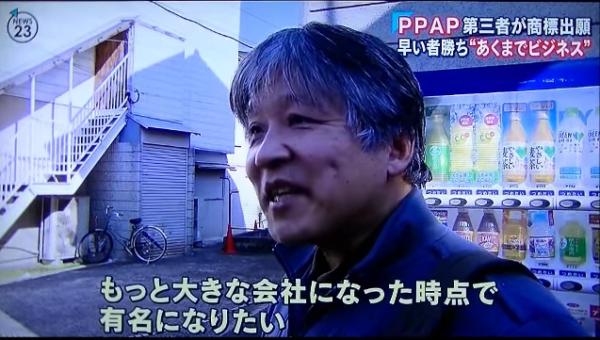 uedaikuhiro-ppap (3)
