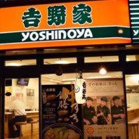 yoshinoya-claim