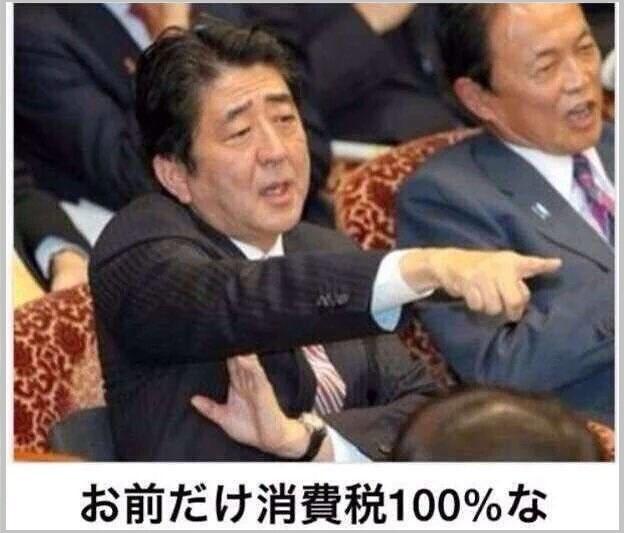 【最強官僚】「おっぱい触らせて」本当に福田事務次官の声?音声データを声紋鑑定に依頼した結果は…「95%以上、同一人物」 YouTube動画>11本 ->画像>61枚