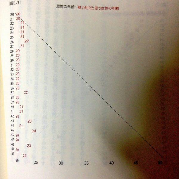 miryokunenrei (2)