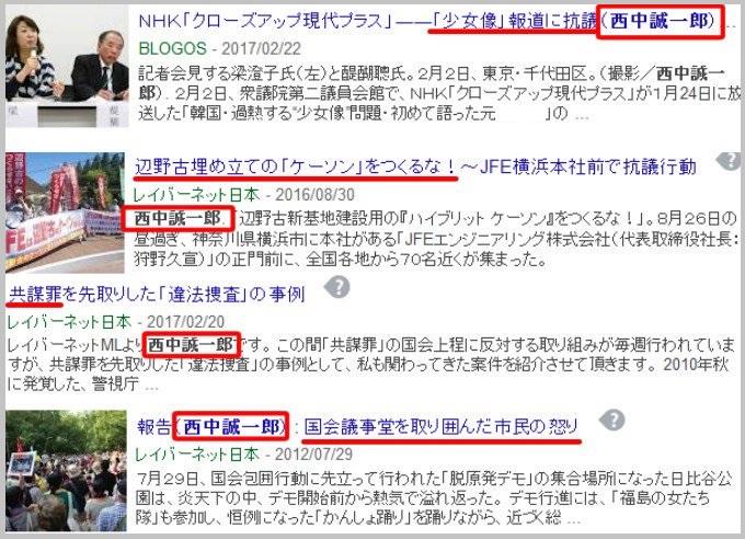 そこまで言って委員会NP 242 [無断転載禁止]©2ch.netYouTube動画>28本 ->画像>109枚